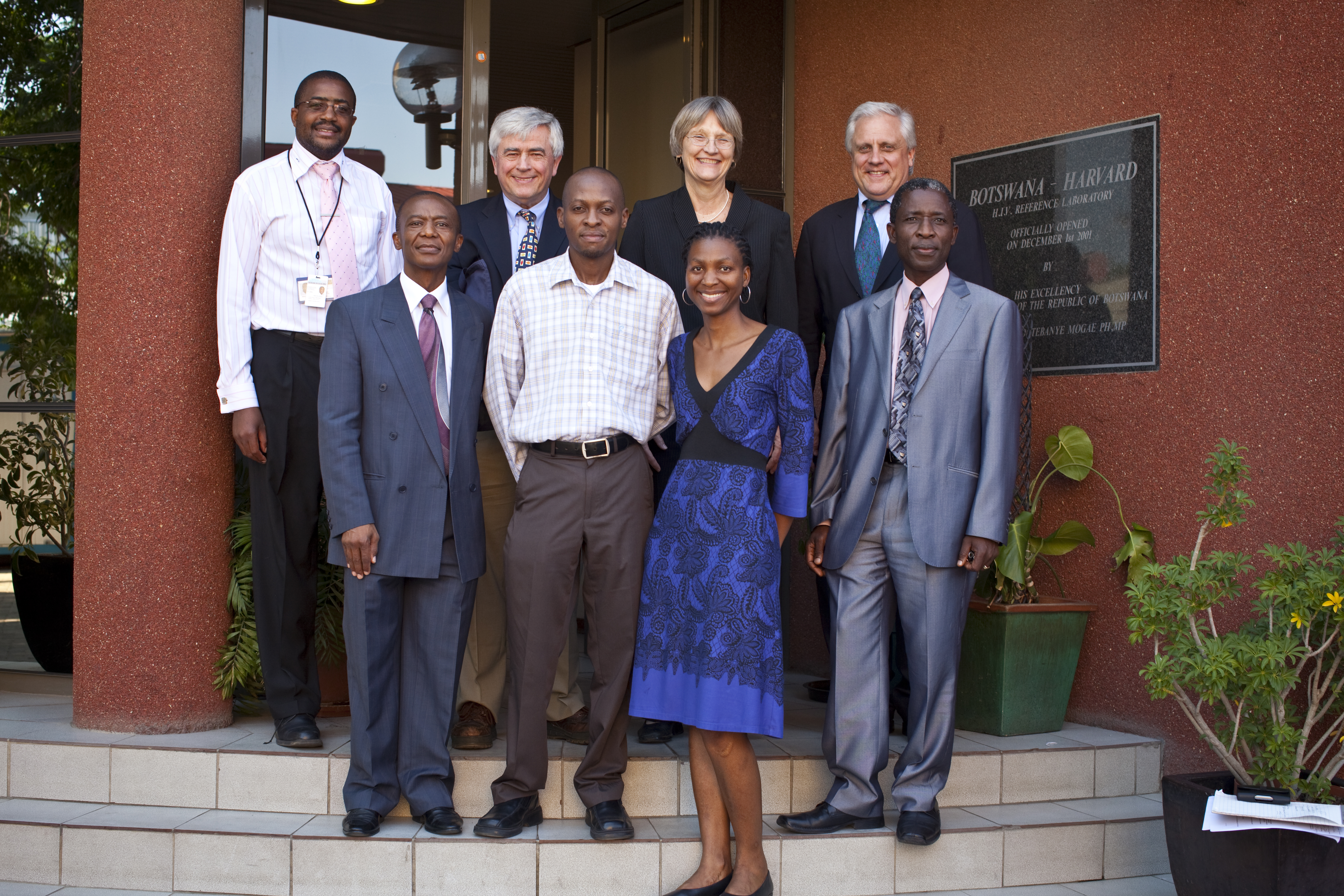 Botswana-Harvard AIDS Initiative for HIV Research and Education